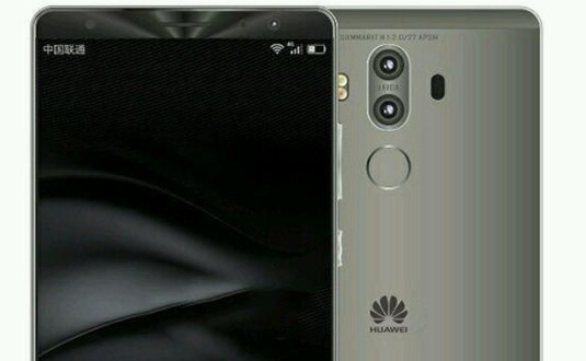 Huawei Mate 9, ulteriori conferme