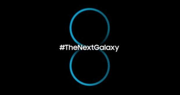 Galaxy S8 come Mi MIX?