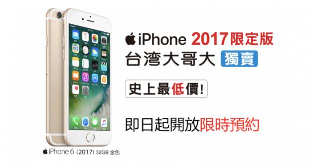 IPhone 8: supporto alla ricarica rapida, ma con porta Lightning