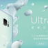 u ultra limited