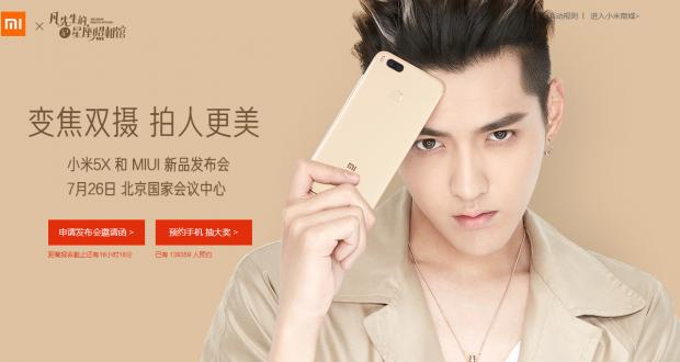 Xiaomi 5X - la presentazione in programma il 26 luglio
