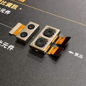 Sony Xperia XZ3 4 fotocamere